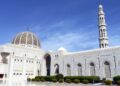 do mešity